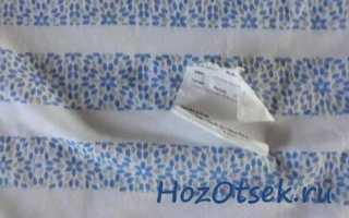 Как убрать клей от наклейки с одежды в домашних условиях: средства и способы, чем удалить след от этикетки или