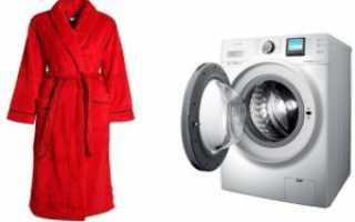 Как стирать махровый халат вручную и в стиральной машине (на каком режиме), каким средством, нужно ли отжимать, как сушить?
