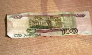 Постирал деньги в стиральной машине – что делать, как высушить купюры, можно ли поменять постиранные банкноты в Сбербанке?