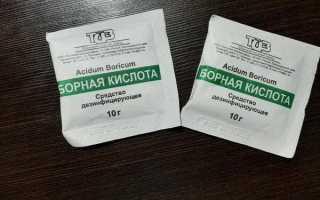 Борная кислота для стирки: как отстирать белое белье при помощи аптечного препарата, его плюсы и минусы, отзывы потребителей