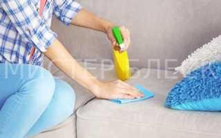 Как очистить диван от пятен в домашних условиях (от жира, фломастера, йода, лака, воды, масла, шоколада, колы, красного вина,