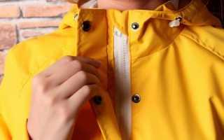Стирка мембранной одежды: как правильно и чем (какими жидкостями) стирать мембрану в стиральной машине-автомат и вручную, правила ухода за