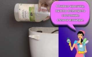 Как убрать клей с одежды в домашних условиях: как убрать засохший, термоклей, силиконовый, канцелярский, мышиный и т.д.?