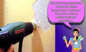 Как снять краску со стен (акриловую и другую) своими руками: как и чем быстро убрать старое покрытие, как удалить