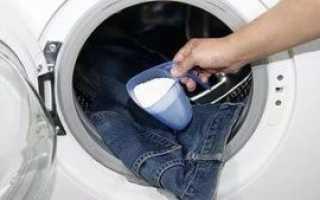 Как стирать джинсы в стиральной машине-автомат (при какой температуре, на каком режиме), как правильно и как часто, чтобы они