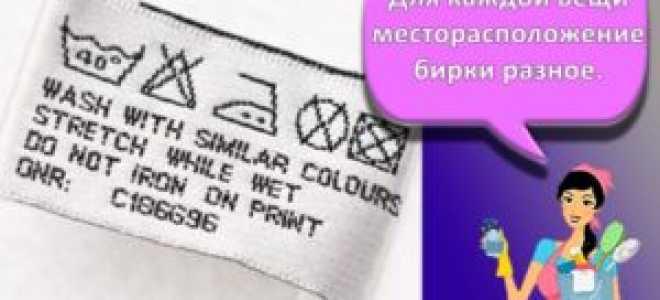 Нужно ли гладить постельное белье после стирки: зачем, как правильно и при этом быстро это сделать утюгом на гладильной