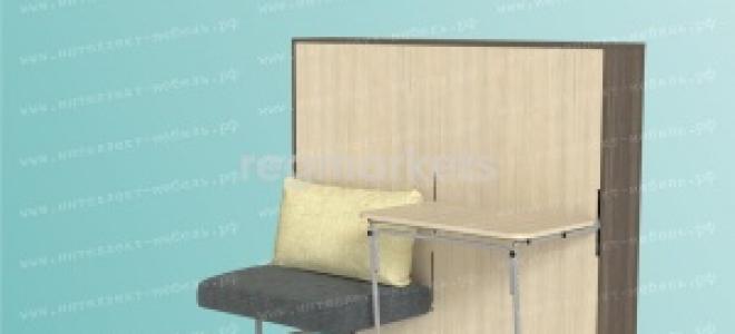 Мебель трансформер 3 в 1 — диван, стол, кровать