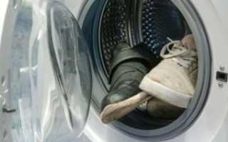 Можно ли стирать в стиральной машине кожаную обувь и как правильно это делать, допустима ли ручная стирка, как сушить