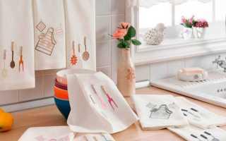 Как отстирать кухонные полотенца от застарелых жирных пятен в домашних условиях: народные рецепты и средства бытовой химии для избавления