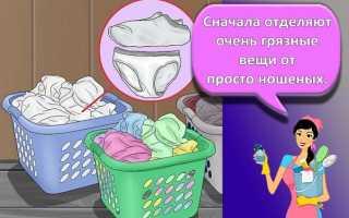 Можно ли стирать белое с серым в стиральной машине, как правильно это делать, как сушить после стирки: ответы на
