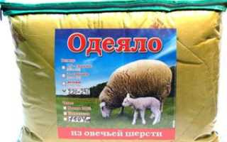 Как постирать одеяло из овечьей шерсти: можно ли в стиральной машине, правила стирки руками, как почистить сухим способом?