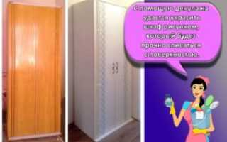 Как гладить плиссированную юбку в домашних условиях (из шифона, полиэстера и других тканей) утюгом после стирки и сохранить эффект