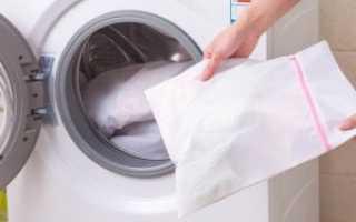 Мешок для стирки бюстгальтеров в стиральной машине: плюсы, минусы, стоимость, инструкция по применению чехла