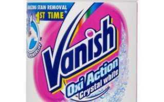 Пятновыводитель Ваниш для белого белья: инструкция по применению, советы по выбору средства, цена, отзывы, а также меры предосторожности