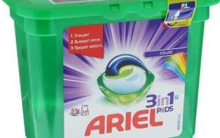 Гель для стирки Ариэль: как пользоваться жидким средством, его цена, отзывы потребителей о продукции Ariel, доступные аналоги