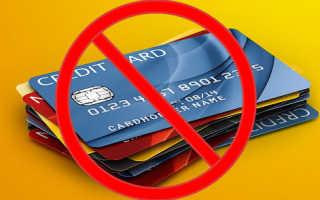 Что будет, если постирать банковскую карту в стиральной машине, будет ли она работать: ответы на вопросы