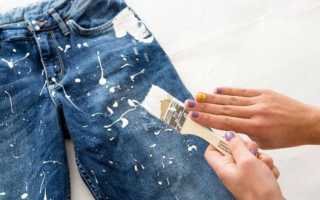 Чем отмыть краску с одежды от скамейки в домашних условиях, как вывести и отстирать пятна, чем очистить и отмыть