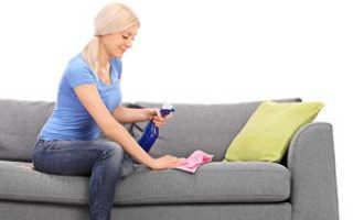 Как убрать запах с дивана в домашних условиях: вывести неприятный аромат от новой и старой мебели, почистить от пива