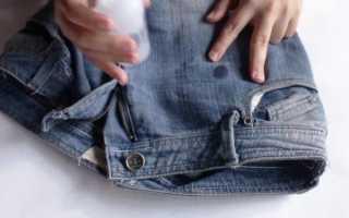 Чем вывести засохшую краску с джинс в домашних условиях: как убрать и чем оттереть пятна, какими средствами удалить загрязнения?