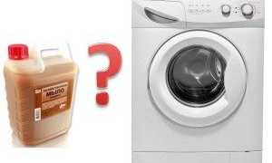 Мыло для стирки: можно ли стирать дегтярным, хозяйственным, жидким и т.д., какое лучше использовать в стиральной машине-автомат?