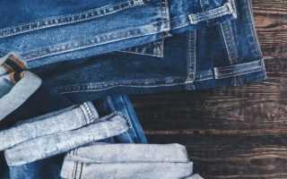 С чем можно стирать джинсы в стиральной машине: можно ли с белыми, вещами других цветов, какие с какими нельзя