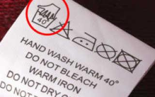 После стирки на пуховике остаются разводы: как убрать белые и другие пятна с куртки быстро в домашних условиях, почему