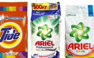 Ариэль: отзывы о стиральном порошке, геле и капсулах для стирки, плюсы и минусы средств, цены, альтернативные варианты других производителей