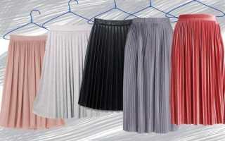 Как погладить юбку в складку, гофрированную и других фасонов: способы, советы и запреты