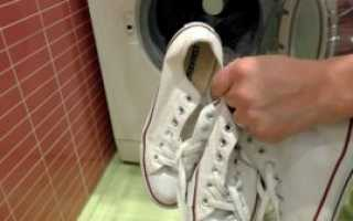 Как стирать кеды: можно ли в стиральной машине-автомат (на каком режиме, при какой температуре, с отжимом или без, в
