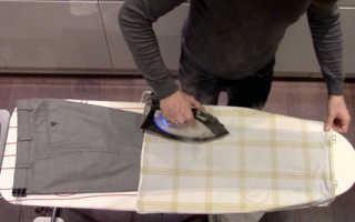 Как гладить брюки со стрелками (мужские и женские), чтобы не осталось следа с помощью утюга или отпаривателя, с марлей