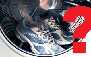 Можно ли стирать кроссовки Адидас в стиральной машине-автомат или допустима только ручная обработка, разрешена ли стирка кожаной обуви от